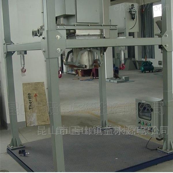 上海粮仓大米包装秤