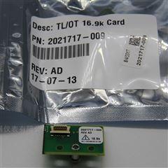 西门子半导体继电器套件2020152-001