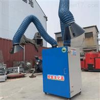QFS-2200焊接焊锡烟雾净化器