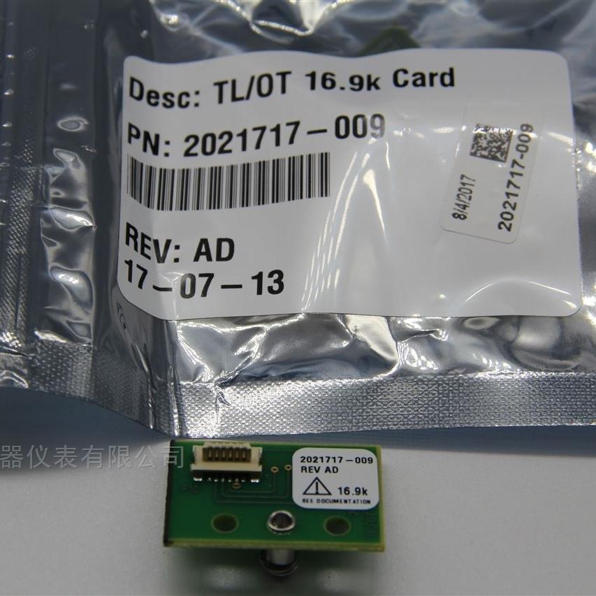 平面组件,用于 NAU或CEU扩展2015803-001