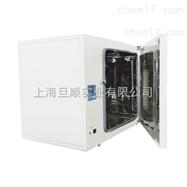 LC-3630升干燥箱Z小空量精密鼓风烘烤箱