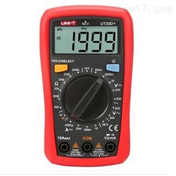 UT33D手持式数字万用表