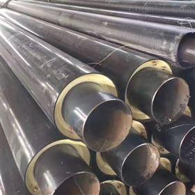 DN250重庆集中供热聚氨酯保温管的价格