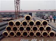 DN100保温管的生产厂家