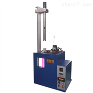 BWSR-6B润滑油抗乳化测定仪