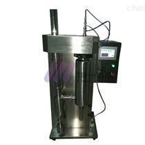 離心式噴霧干燥機CY-8000Y水溶液噴霧設備