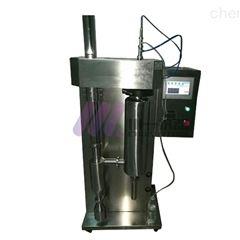 离心式喷雾干燥机CY-8000Y水溶液喷雾设备