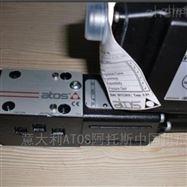 原装阿托斯比例溢流阀AGMZO-AES-NP-10/315