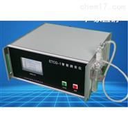 ETCG-1臺式測汞儀(冷原子吸收法)