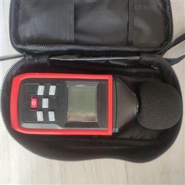ZRX-28009声级计