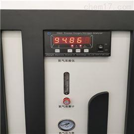 AYAN-5L高纯氮气发生器价格
