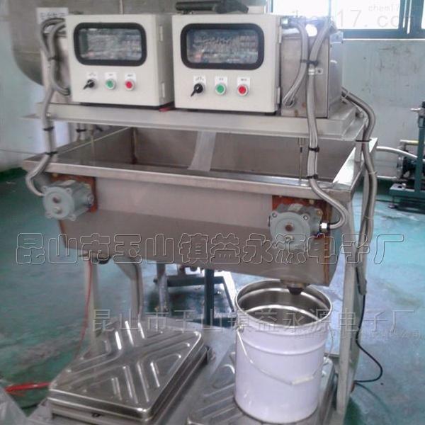 杭州护肤霜小型定量灌装机