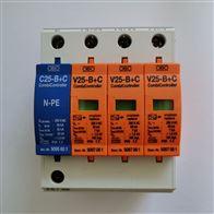V25-B+C/3+NPE-385V*德国OBO电涌保护器