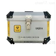 QB-UN2814-LV12安全运输箱