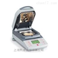 MB45卤素加热源水份测定仪