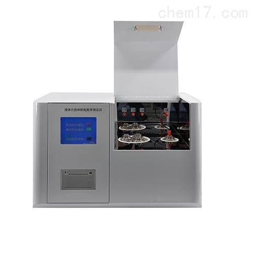 液体介质体积电阻率测定仪