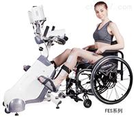 SYC01-D06上下肢康复踏车