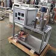 磁攪拌高溫高壓反應釜