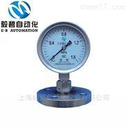 EB-YML-100隔膜压力表