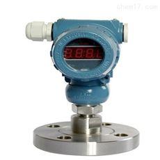 EJX310B测量蒸汽差压变送器