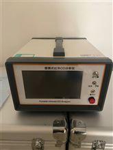 TN108红外不分光一氧化碳分析仪批发