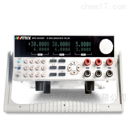 MPS-3033XP三路高精度可编程直流电源
