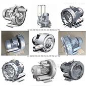 LC徐州工业废水曝气单段式/单段高压鼓风机