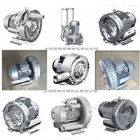 徐州工业废水曝气单段式/单段高压鼓风机
