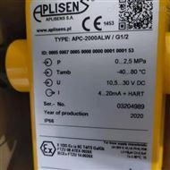 APC-2000ALW/G1/2波兰APLISENS压力变送器