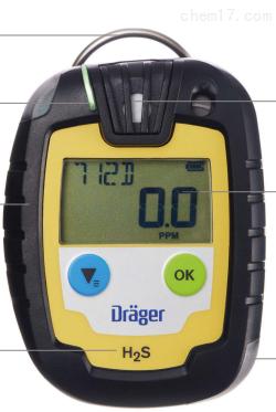 德尔格Pac 6500 二氧化硫SO2检测仪