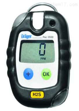 德尔格Pac3500单一气体检测仪