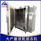 江苏ZDYT推进式液氮速冻机价格
