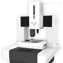 Dreamer复合式三坐标测量机