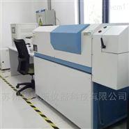 直讀光譜儀 碳鋼不銹鋼成分檢測儀