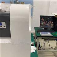 碳当量光谱仪 台式金属分析仪