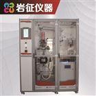 YZSR-2000(M)2L反應釜式蒸餾裝置