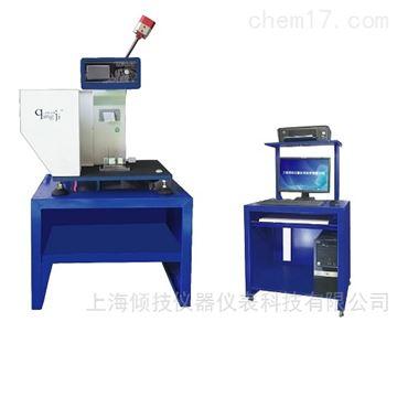 QJBCX黏胶剂冲击试验机