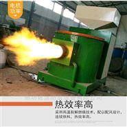 生物质颗粒节能燃烧炉燃烧器