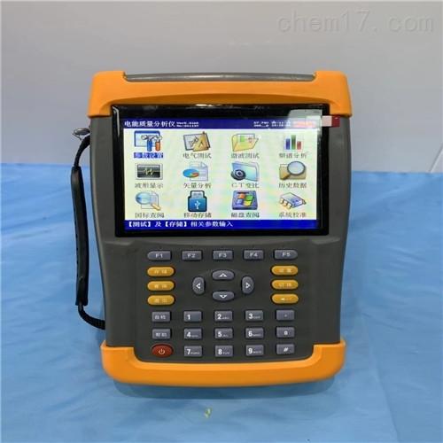 HKDZ-5000便携式电能质量分析仪
