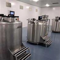 cryobox-1800生物氣相液氮罐
