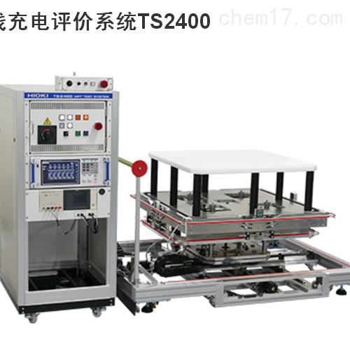 测试线TS2400充电系统日本日置HIOKI