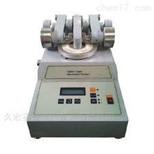 JH-7012-T通用磨耗试验机