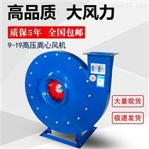 9-19(7.5kw)高壓離心鼓風機