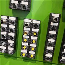 8000-88510-4520500MURR穆尔M12分线盒