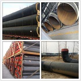 DN250输送管网用聚氨酯保温管厂家