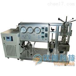 XPH-3型多功能相平衡反應系統
