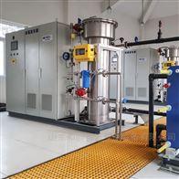 HCCF大型臭氧发生器使用安全说明