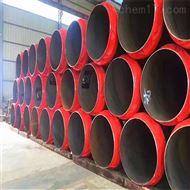 DN700预制温泉保温管的设计理念