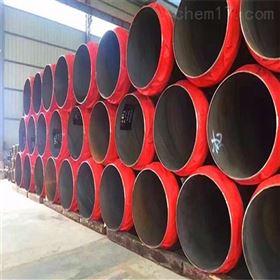 DN250保定化工管道用聚氨酯保温管的价格
