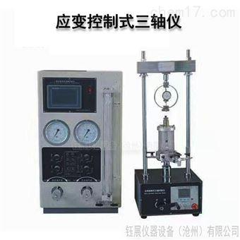 TR-1固结排水试验仪 应变控制式三轴仪